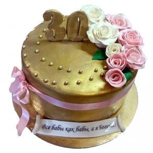 Торт Золотой с розами на Юбилей