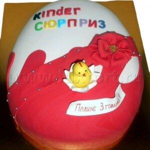 Торт Киндер Сюрприз 2