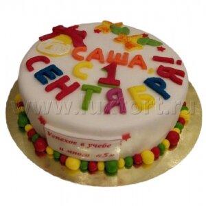 Торт Школьный 1