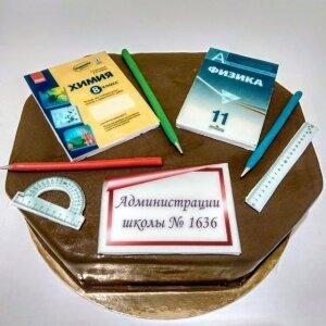 Торт Учителю №2.