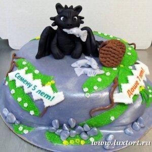 Торт Как приручить дракона, Беззубик