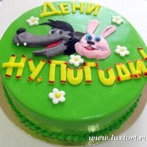Торт Ну, погоди! 3