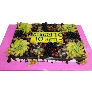 Торт METRO 10 ЛЕТ с фруктами